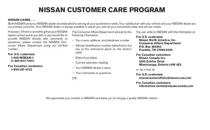2012 nissan pathfinder owners manual